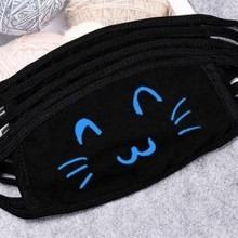 Kék világítós cicás arcmaszk