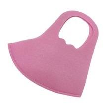 Gyerek szájmaszk - rózsaszín